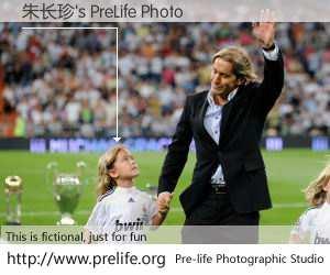朱长珍's PreLife Photo