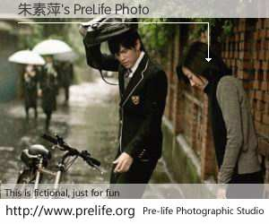 朱素萍's PreLife Photo