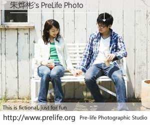 朱烨彬's PreLife Photo