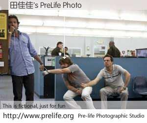 田佳佳's PreLife Photo