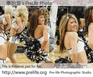 秦始皇's PreLife Photo