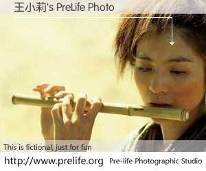 王小莉's PreLife Photo