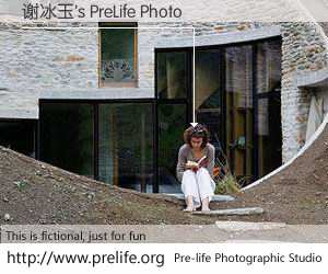 谢冰玉's PreLife Photo