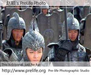 赵颖's PreLife Photo