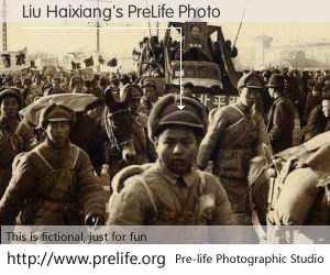 Liu Haixiang's PreLife Photo