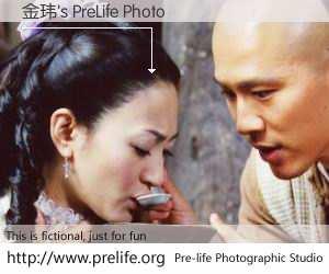 金玮's PreLife Photo