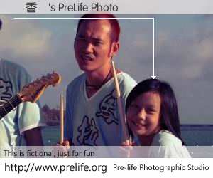 陳香貝's PreLife Photo