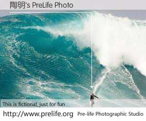 陶明's PreLife Photo
