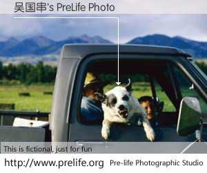 吴国串's PreLife Photo