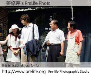姜修芹's PreLife Photo