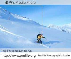 张杰's PreLife Photo