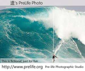 張逵's PreLife Photo