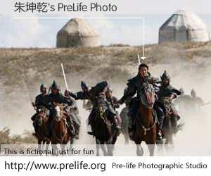 朱坤乾's PreLife Photo