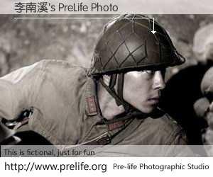 李南溪's PreLife Photo
