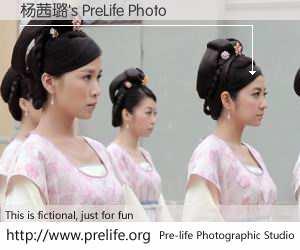 杨茜璐's PreLife Photo