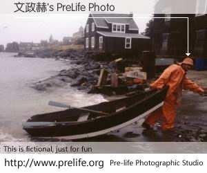 文政赫's PreLife Photo