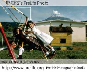 施海滨's PreLife Photo