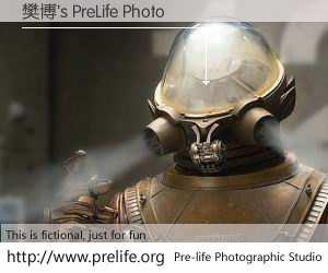 樊博's PreLife Photo