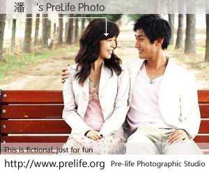 潘璠's PreLife Photo
