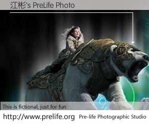 江彬's PreLife Photo