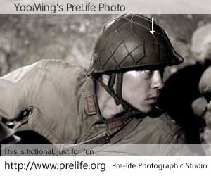 YaoMing's PreLife Photo