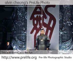 alvin cheung's PreLife Photo