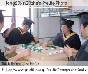 fong20xin20zhe's PreLife Photo