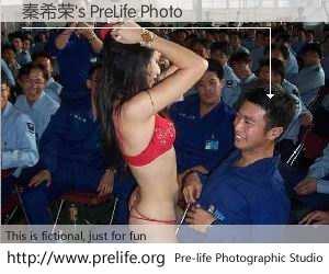 秦希荣's PreLife Photo