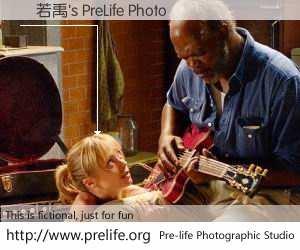 蘇若禹's PreLife Photo