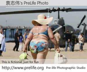 袁志伟's PreLife Photo