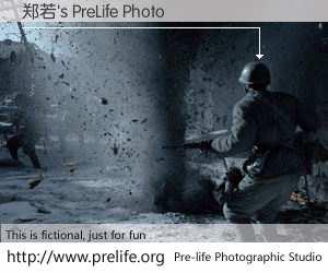 郑若's PreLife Photo