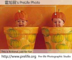 霍旭丽's PreLife Photo