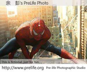 余將彭's PreLife Photo