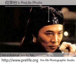 何荣怡's PreLife Photo