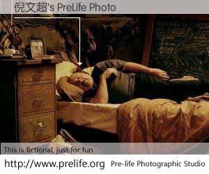 倪文超's PreLife Photo