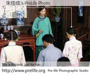 朱佳成's PreLife Photo