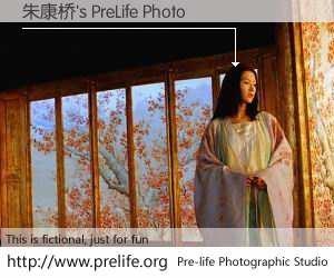 朱康桥's PreLife Photo