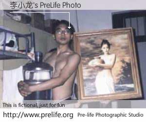 李小龙's PreLife Photo
