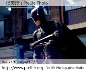 杨美玲's PreLife Photo