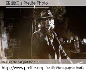 潘德仁's PreLife Photo