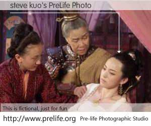 steve kuo's PreLife Photo