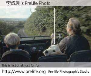 李成刚's PreLife Photo