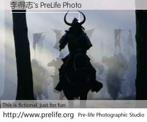 李得志's PreLife Photo