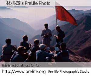 林少萍's PreLife Photo