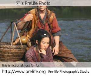 楊詠君's PreLife Photo