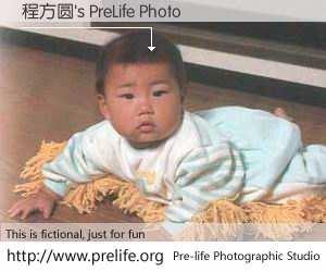 程方圆's PreLife Photo