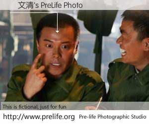 莊文清's PreLife Photo