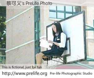 蔡可义's PreLife Photo