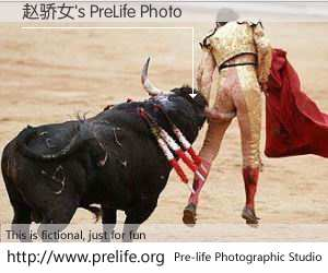 赵骄女's PreLife Photo