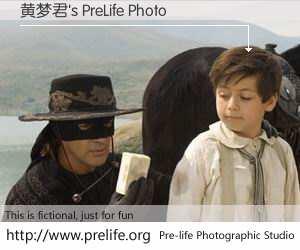 黄梦君's PreLife Photo